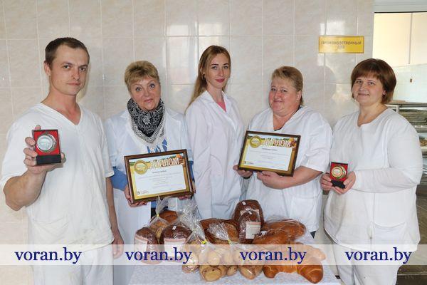 Участие вороновских хлебопеков в республиканском смотре качества хлебобулочных и кондитерских изделий «Смаката-2018» отмечено шестью наградами золотой и серебряной пробы