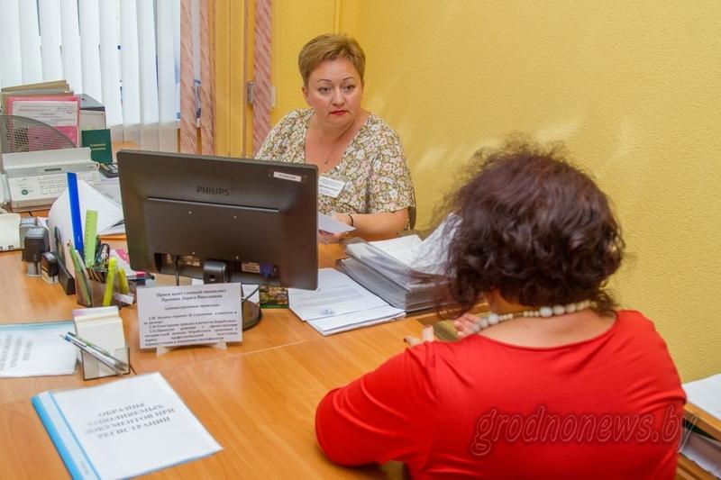 Первую базу данных трудоспособных граждан сформируют к 1 декабря