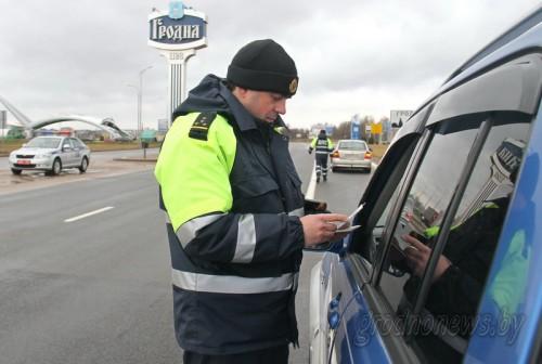 ГАИ рекомендует в гололед избегать резких маневров на дороге