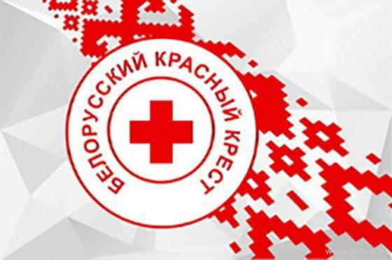 В Вороново прибыла гуманитарная помощь