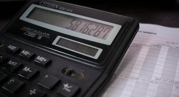 Бюджет 2019 года ориентирован на рост зарплат и отдачи от реального сектора