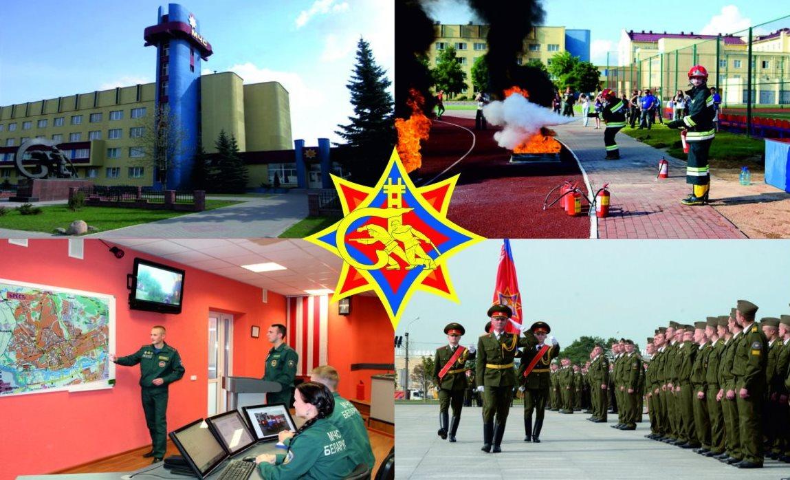 Абитуриенту об Университете гражданской защиты МЧС Республики Беларусь