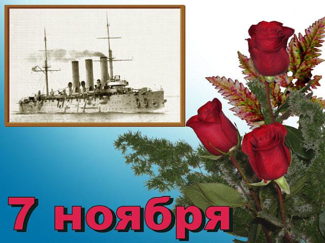 Поздравление Президента Республики Беларусь с Днем Октябрьской революции