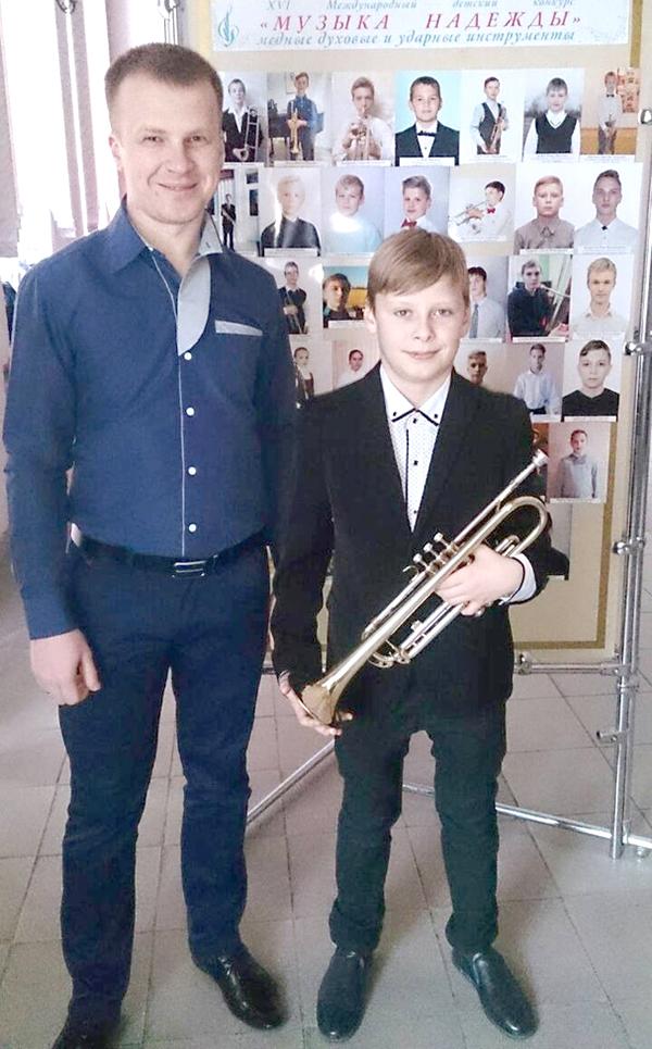 Радунский школьник — лауреат Международного детского конкурса «Музыка надежды»