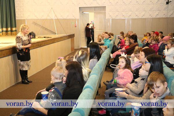 Сегодня на Вороновщине стартовала акция «Общественные объединения — детям» (Фото)