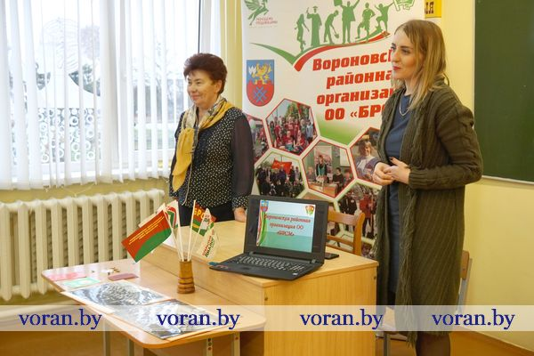 В Погородненской средней школе прошел открытый диалог, посвященный 100-летию образования БССР
