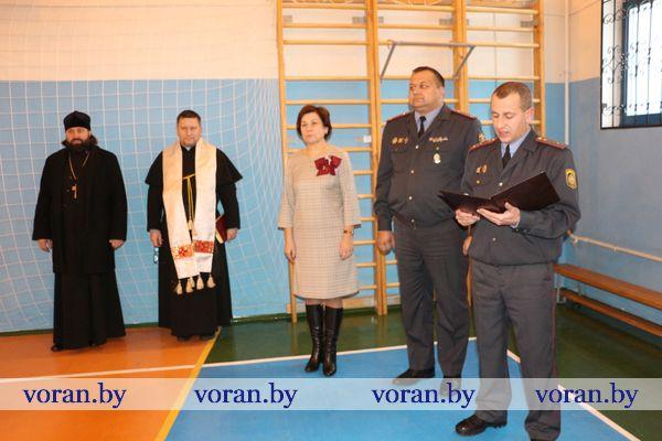 Волейбольный турнир памяти прошел в Вороновском отделе Департамента охраны МВД Республики Беларусь (Фото)