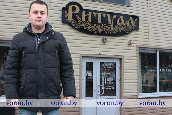 В Вороново открылся зал для прощания с усопшим