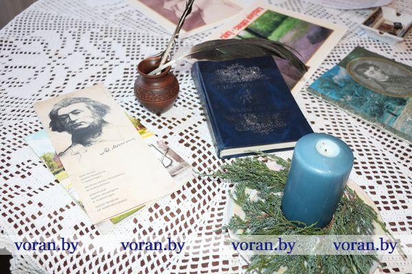 Адкрыццё музейнага пакоя «Сцежкамі кахання Адама Міцкевіча» (Видео)