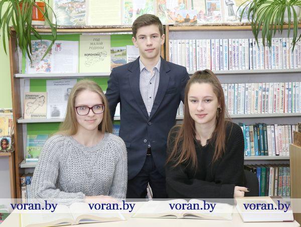Шесть дипломов и шесть грамот привезли школьники Вороновского района с областного этапа республиканской олимпиады по предметам