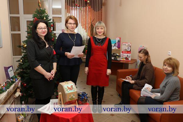 Сегодня в редакции «Воранаўскай газеты» состоялся розыгрыш призов рекламной игры «Подпишись — и выиграй приз!»