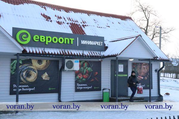 На Вороновщине открылся мини-маркет сети «Евроопт»