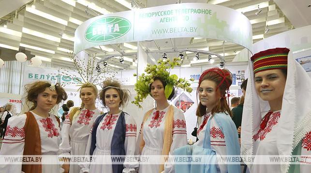 Международная специализированная выставка «СМІ ў Беларусі» пройдет с 2 по 4 мая