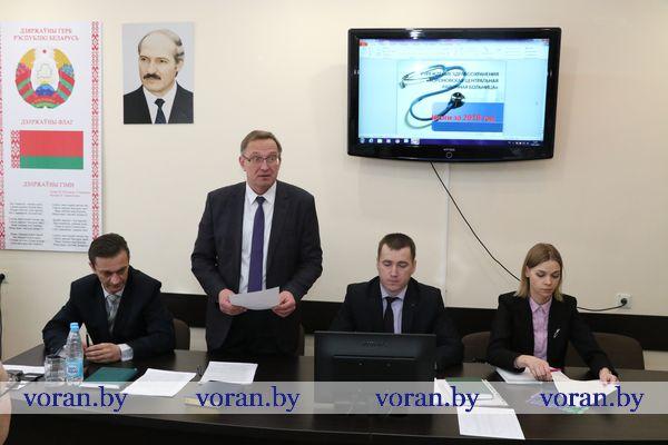 Здравоохранение Вороновского района определило приоритеты