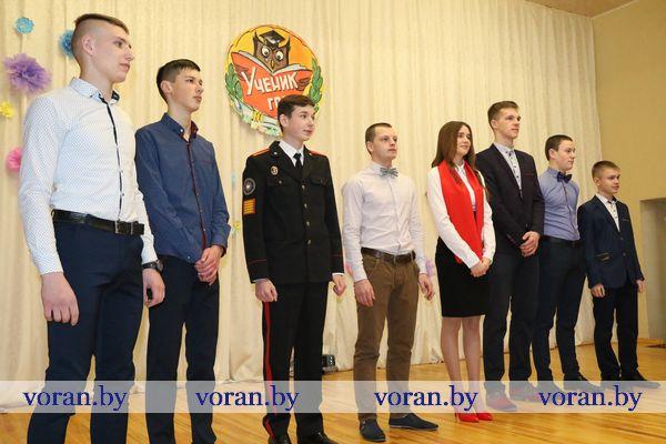 В Вороновском колледже прошел ставший уже традиционным конкурс «Ученик года»  (Фото)