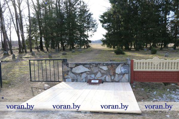 Вчера на Вороновщине состоялась церемония закладки краеугольного камня в ознаменование начала строительства туристического комплекса для еврейских паломников в Радуни (+ВИДЕО, ФОТО)