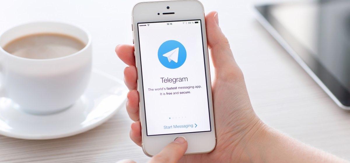 Присоединяйтесь в Telegram!