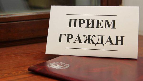 В Вороновском районе пройдут приемы граждан