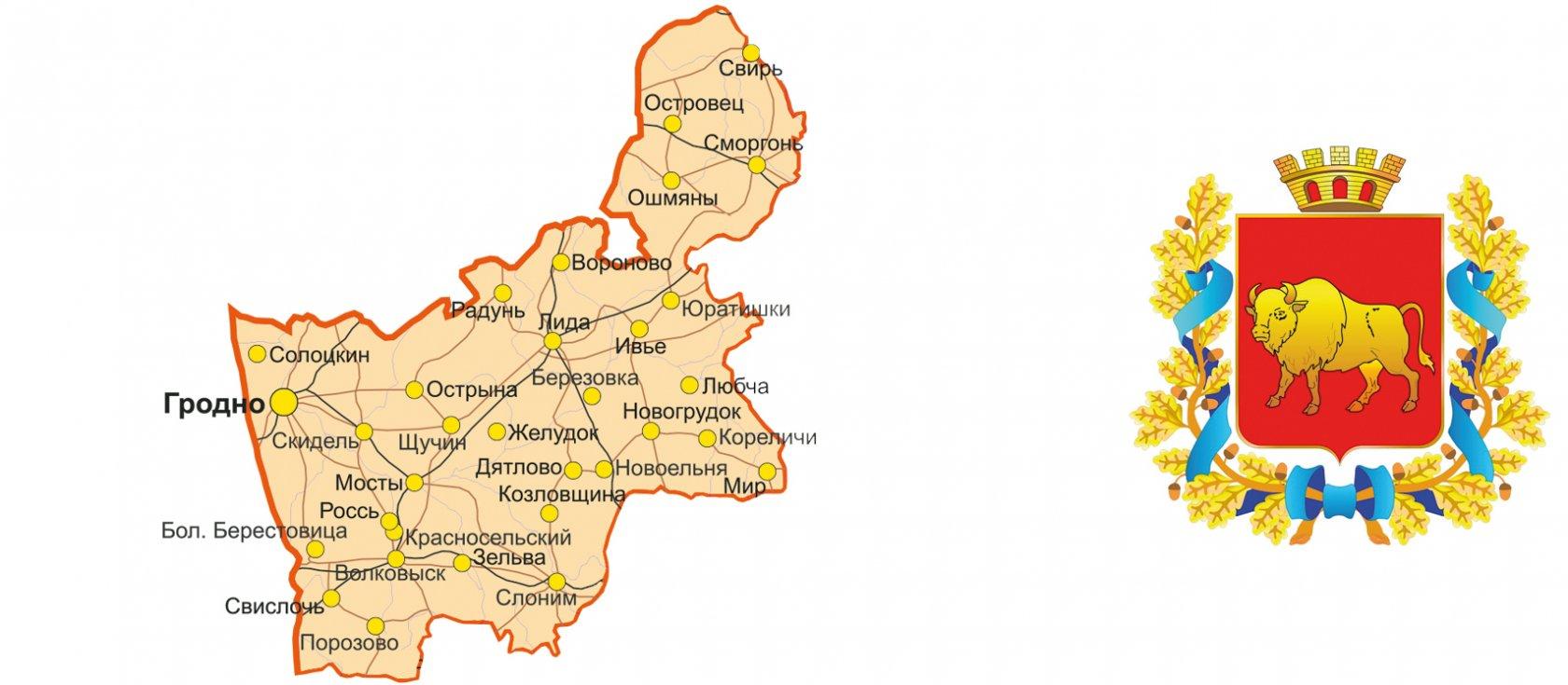 Гродненская область – одна из шести областей Беларуси