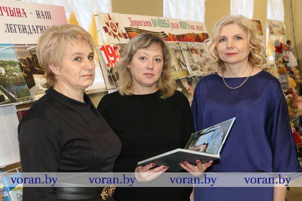 Сфера культуры Вороновщины лучшая в области