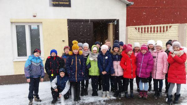 Радунские школьники побывали на экскурсии в Лидской типографии