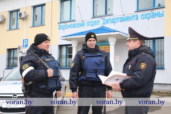 Сегодня 30-летие со дня образования отмечает Вороновский отдел  Департамента охраны МВД Республики Беларусь