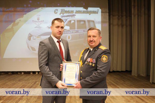 Сегодня прошло торжественное мероприятие, посвященное Дню милиции, в Вороновском районном центре культуры и народного творчества