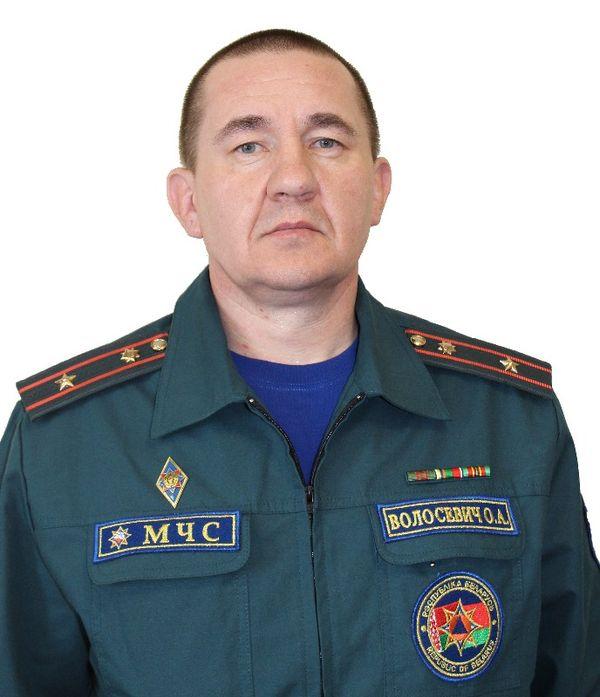 Начальником Вороновского РОЧС назначен майор внутренней службы Олег Анатольевич ВОЛОСЕВИЧ