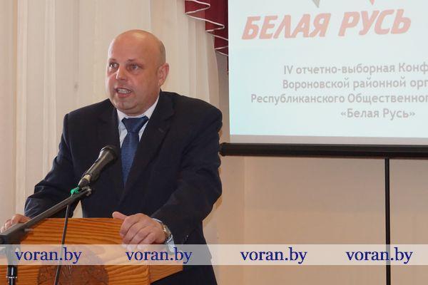 У Вороновской районной организации РОО «Белая Русь» новый лидер