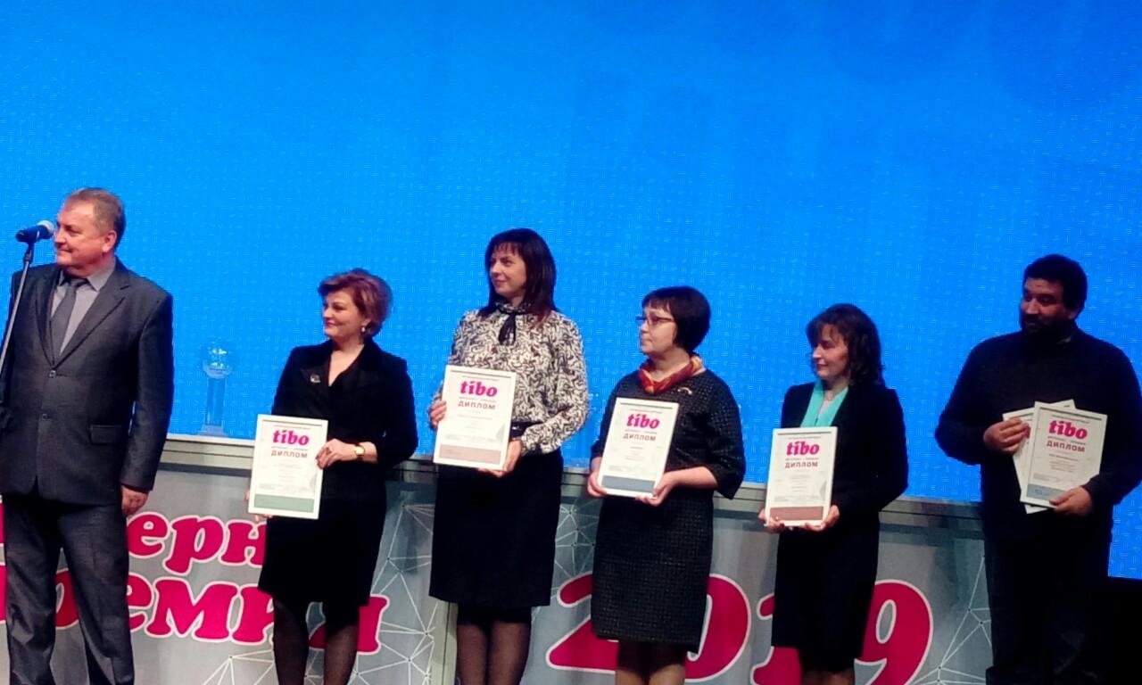 Виртуальный музей Радунской школы Вороновского района лауреат премии «ТИБО»