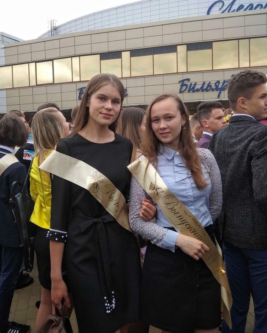 В празднике республиканского «Последнего звонка» приняли участие вороновские школьницы