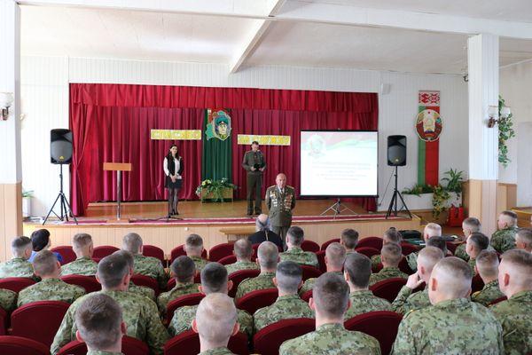 В управлении Лидского пограничного отряда состоялось праздничное чествование стражей границы