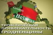 000100_4af5df536c8a1b54cad1871043333f74_work