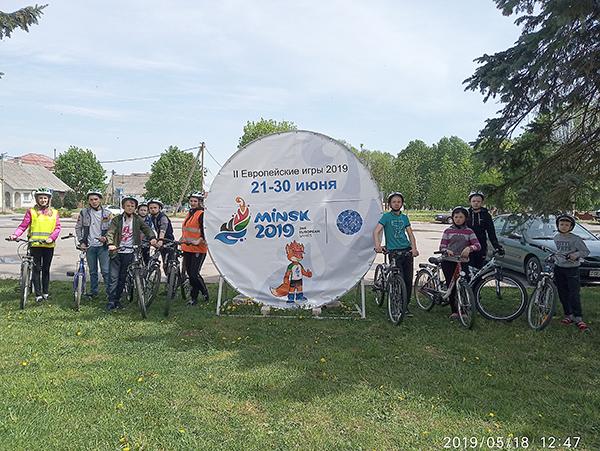 «По историческим местам Радуни» в честь II Европейских игр