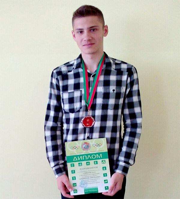 У Вороновского школьника пятый результат в Республиканской спартакиаде «Защитник Отечества»