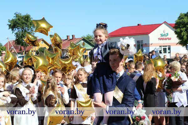 Сегодня во всех школах Вороновщины прозвенел последний звонок (Обновлено)