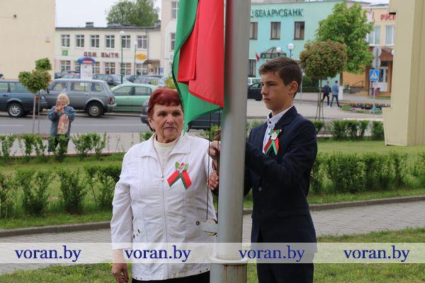 В Вороново отметили День Государственного герба и Государственного флага Республики Беларусь