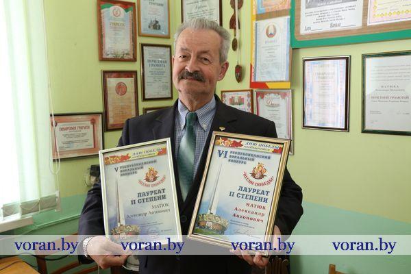 Концертмейстер Вороновской ДШИ Александр Матюк второй раз стал лауреатом республиканского вокального конкурса