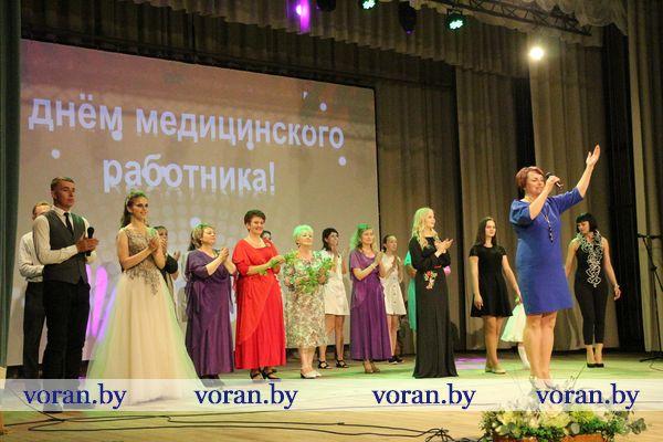 На Вороновщине в канун Дня медицинских работников чествовали представителей одной из самых благородных профессий