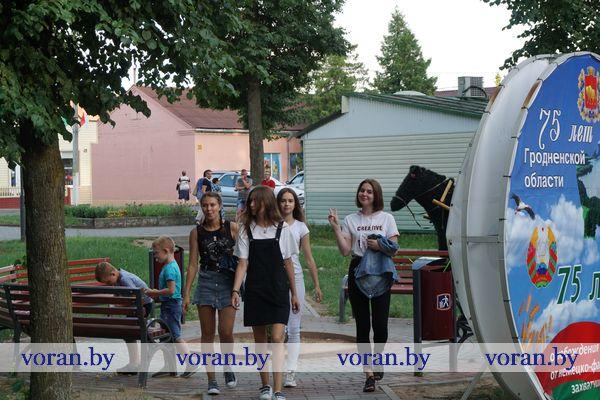 В Вороново День молодежи отметили музыкальным батлом поколений, забегом «Лабутены-2019» и дискотекой с DJ Greeb (Фотоотчет)