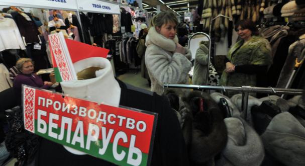 Шоу-румы, регулирование секонд-хенда и «купляць беларускае». Интервью с главой Белегпрома Татьяной Лугиной