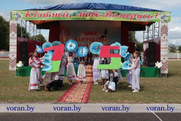Вороновщина отмечает День Независимости и 75-летие освобождения Беларуси от немецко-фашистских захватчиков (Видео)