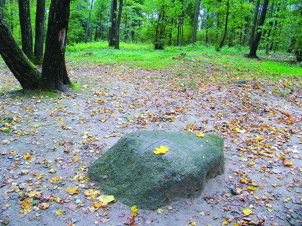 камень марыля