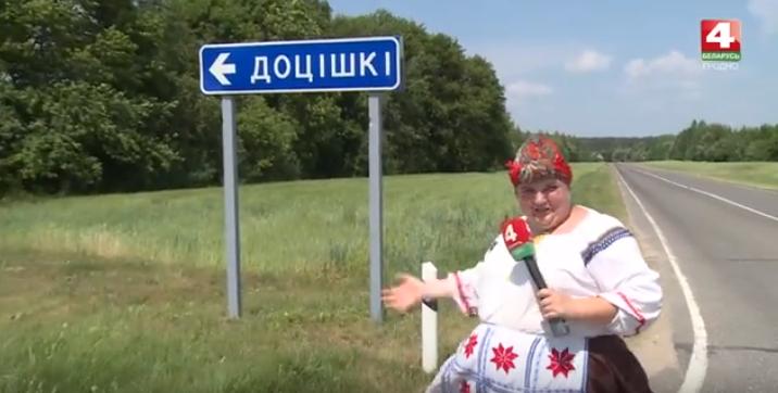 """У эфіры тэлеканала """"Беларусь 4"""" выйшла чарговая перадача """"Надзея на сяло""""."""