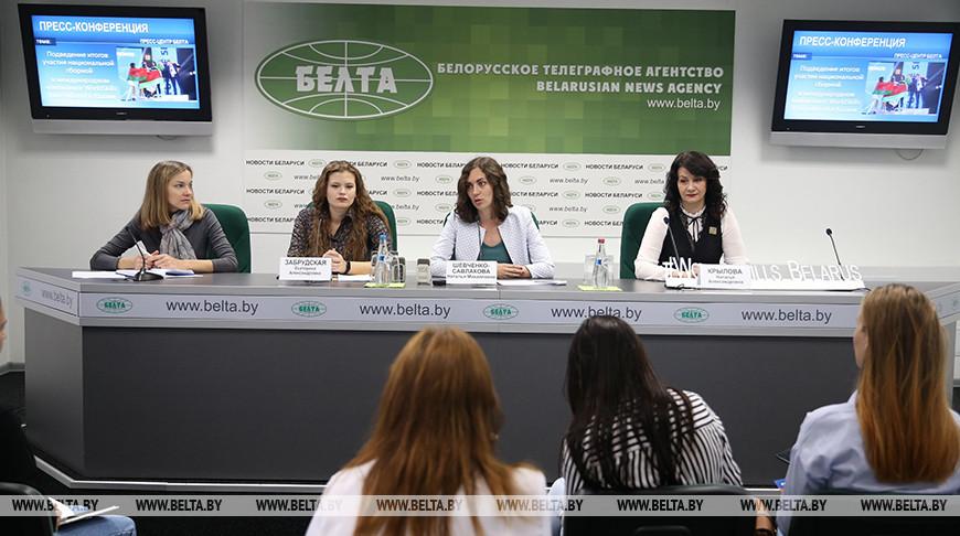 Республиканский конкурс профессионального мастерства WorldSkills Belarus пройдет в мае 2020 года
