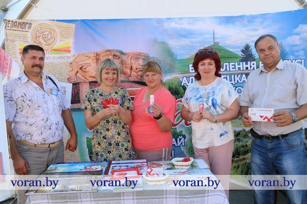 У эпіцэнтры свята беларускага пісьменства былі і воранаўскія журналісты