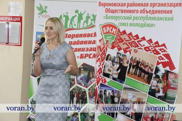 Семнадцатый день рождения БРСМ в Вороново отметили интеллектуальной игрой