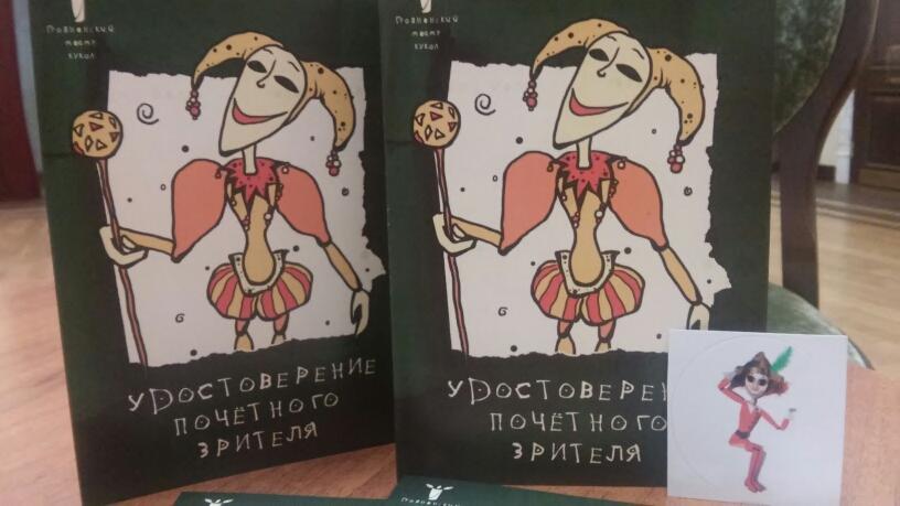 Мистика от Мериме, театральная версия «Кто сказал «Мяу»?» и удостоверение почетного зрителя: 39-й сезон в театре кукол