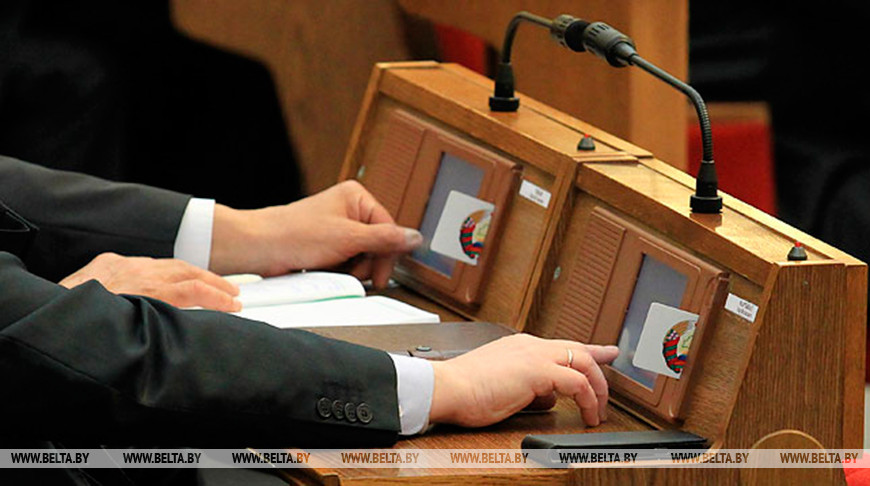 Владимир Андрейченко: задача парламента — обеспечить соцориентированность бюджета
