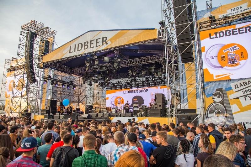 Фестиваль хмеля, солода и воды LIDBEER-2019 объявил программу праздника